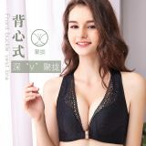 New product front buckle vest cross beautiful back large size bra without steel ring thin underwear women gather together bra