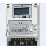 I'm very interested in the message 'Single Phase Electronic Prepayment Smart Meter' on the China Supplier