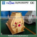 2-4 ton/h hammer mill feed grinder/corn hammer mill for sale