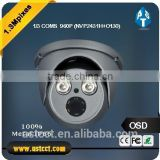 AHD Camera System Outdoor Dome Camera for Surveillance CMOS CCTV Camera                                                                         Quality Choice