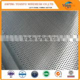 galvanized, aluminum,stainless perforated metal mesh/ holes punching wire mesh/speaker grille