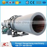 China good used easy control small rotary dryer price