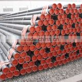mild carbon seamless steel pipe