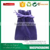 wholesale 4x6inch purple draw string felt gift bags