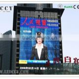 Ultralight high brightness outdoor full color p16 flex led curtain display/grid mesh led wall screen
