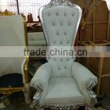 Cheap Golden Silver Classic Antique Reproduction Wooden Royal King Throne Chair