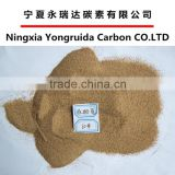 High effciency oil absorbent walnut shell water filter material