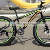 26 inch men beach cruiser bike / fat tire bike / 7 speed cruiser bicycle / aluminum alloy bicycle frame