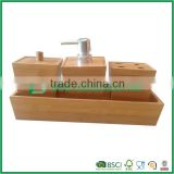 FB7-2004 bamboo bathroom accessories set wholesale