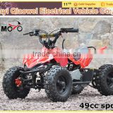 QWMOTO CE 49cc Mini quad ATV 49cc pcoket bike ATV 49cc Go Kart ATV 49cc Kids buggy 49cc mini moto motorcycle kids ATV
