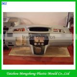 Vehicle Mould/Dashboard Mould Plastic Mould in good quality                                                                         Quality Choice
