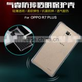 For oppo r7 case Airbag Shockproof transparent TPU back case cover for oppo r7 phone case
