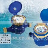 Amico PN10 PN16 Iron Body Multi Jet Water Meter