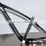 FM056A new 29er full carbon mtb bicycle frame mountain bike frame axle dropout
