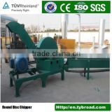 Wood chipper machine produce wood chips for paper pulp