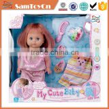 14 inch facelift baby born doll for wholesale
