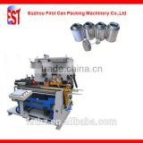 Machine for Making Metal Package for Glue
