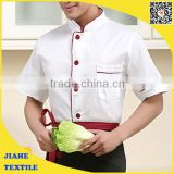 uniform for waiters, waiter uniform design