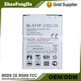 New Arrival BL-51YF mobile phone battery for LG G4 H818 H815 VS986