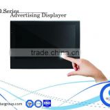 "18"" touch ad screen tablet elevator advertising screen 18.5"" lcd advertising tv screens supermarket pop shelf display"