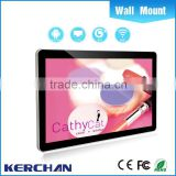 "Wall mounts 32"" Floor Standing touch Screen display/ indoor lcd advertising player/usb digital advertising kiosk 32"""