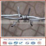 China wholesale cheap galvanized barbed iron wire