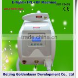 2013 Hot Selling Multi-Functional Beauty Equipment Women E-light+IPL+RF Machine Fractional Erbium Glass Skin Tightening
