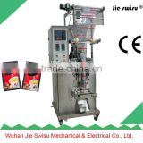 Automatic Candy Sweet Sachet Bag Packing Machine