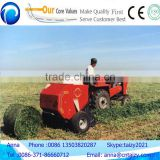 Mini Silage Round Baler and Wrapper for Sale