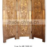 MW-7609-01 Classical reproduction furniture 3-leaf screens