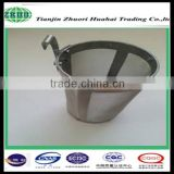 China manufacture supply and strainer hop pellet beer brewing filter