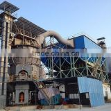 The most profassional blast furnace slag vertical mill manufacture