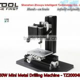 powerful 60w Mini Metal Drilling Machine for school education ,DIY Tools for model making