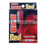 Reliable erection capsules for Beauty and for health , Others also various products also available [RED]