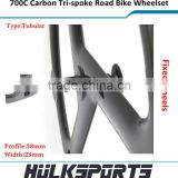 700C Carbon Fixed Gear 3 tri-spoke Tubular bicycle Front wheels V-Brake 23mm width/wider 3K/UD/12K road wheelset