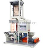 Plastic Extruder Mulch Layer Film Blowing Machine