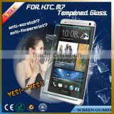 0.2mm/0.33mm/0.4mm anti fingerprint 9H tempered glass screen protector for HTC One M7 products made in China