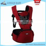YD-MS-007 Multifunctional baby carrier sling 360 degrees newborn baby holding suspenders shoulder waist infant baby wrap carrier