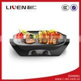 KL-J441A Household applliance electric Black griddle grill pan