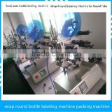 Desk Semi automatic Labeling Machine drug medicine bottle labeling machine sticker label stripping wrap sticker packing machine