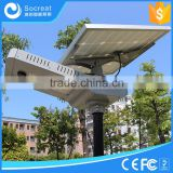 15W 20W 30W 40W Integrated solar LED street light, CE ROHS FCC IP65 certified led street light price list