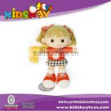 High quality baby doll rag doll toy stuffed boy and girl
