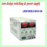 0-60V/0-3A switch power supply,dc power supply,lab power supply,for school use power supply