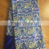 2015 african french lace swiss lace fabric african bridal lace /wholesale african lace fabrics for garment