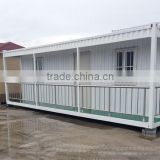 prefab modular guest house/ Prefabricated container homes/ lost cost movable foldable prefabricated house prices / modular house