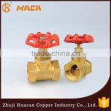 china manumacture supply good quality Stop Valve