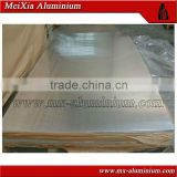 Aluminium sheet_aluminium roofing sheet_aluminium sheet for trailers                                                                                                         Supplier's Choice