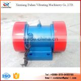 Xinxiang Dahan YZS series high quality grain vibration motor