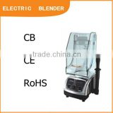 2.2L commercial electric blender with sound cover