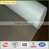 High Quality Fiberglass plain weave Window Screen/Net mosquito screen mesh insect screen nets